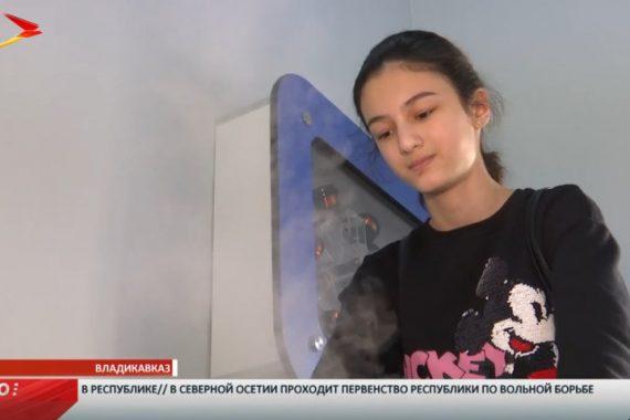 Интерзона в Кванториуме Владикавказа